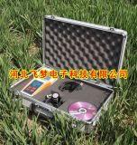 光合有效輻射速測儀,便攜手持式光合測定儀記錄儀