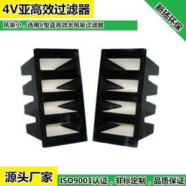 组合式高效空气过滤器 V型亚高效过滤器