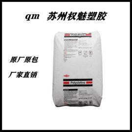 現貨美國陶氏HDPE 20453N 注塑級 高流動 高抗衝 高剛性 薄壁制品
