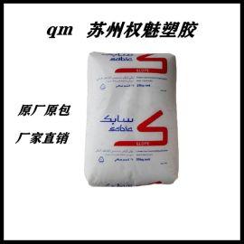 现货沙特SABIC LLDPE LL 6201RQ(粉) 建筑材料 型材 耐老化