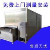 早餐餅點心蝦餅香芋餅速凍冷凍流水線 商用大型連續式速凍機