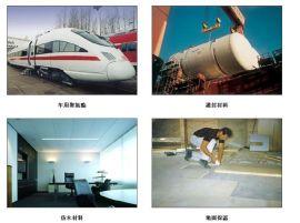 聚氨酯屋面防水保温材料(csj-9)