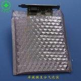 出口定製銀灰色防靜電氣泡袋 信封口遮罩膜復合氣泡袋