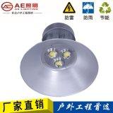 LED工礦燈150w車間照明70W150W工廠倉庫180W工程天棚燈工礦燈燈具 倉庫天棚燈
