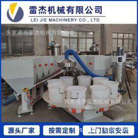 PVC配料機 輔料配料機系統 粉體配料機系統
