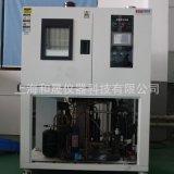 【快速温变试验箱】低湿度试验箱恒温恒湿试验机厂家供应【定金】