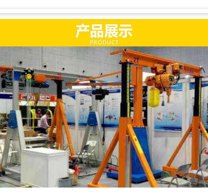 移动龙门吊架电动吊车小吊车起重机移动3米龙门吊架钢材吊车厂家