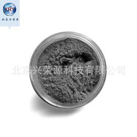 高纯铂粉 贵金属铂99.95%Pt粉 高纯铂金粉