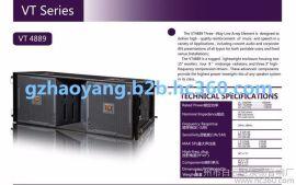 DIASE   VT4889         JBL线阵音箱     大功率线性音箱       三分频线阵音箱