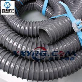 PVC牛筋吸尘管_PVC塑筋增强软管