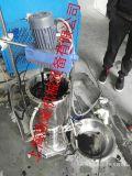 厂家直销 SGN/思峻 GMSD2000石墨烯研发用分散机 实验室专用