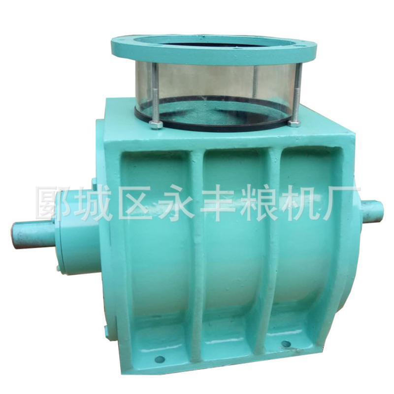 永丰粮机厂精工制作 品质保证  GFY-7系列**闭风器