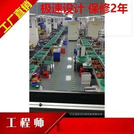 消毒柜生产线 消毒柜流水线 低价供应