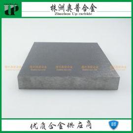鎢鋼板78*78*10mm高純度耐高溫鎢板