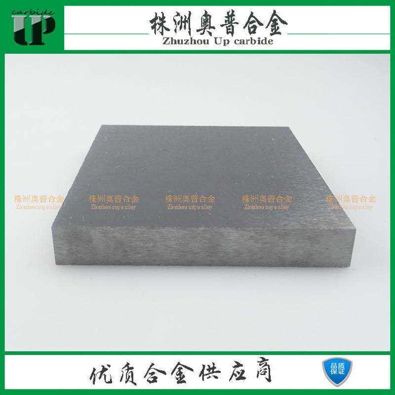 钨钢板78*78*10mm高纯度耐高温钨板