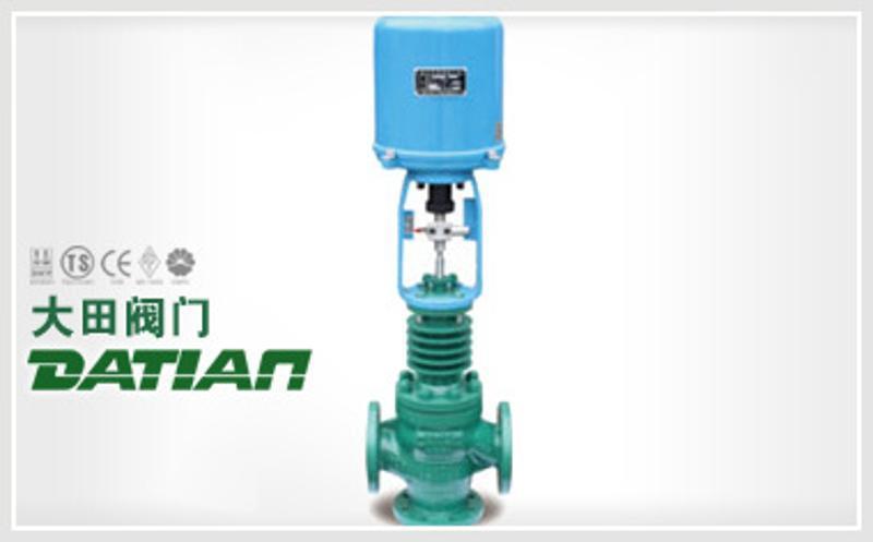 电动三通调节阀,ZRHH电动三通合流调节阀 DN100-DATIAN