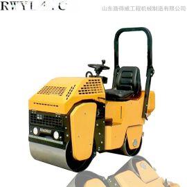 790kgRWYL41C日本液压传动器驱动,前轮驱动行走,前轮振动,机械转向小型压路机价格可议