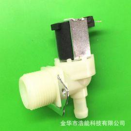 尼龙材料垂直进水阀|洗衣机家用电器进水控制电磁阀