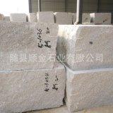 大量批发 环保荒料石材 花岗岩石材 方料荒料 外墙干挂石材批发