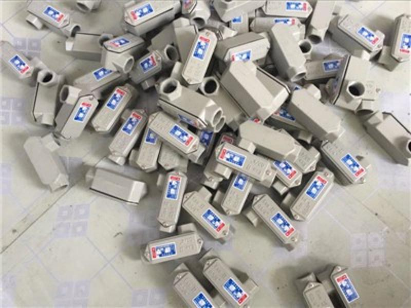 BHC-DN20防爆三通铸铝穿线盒_