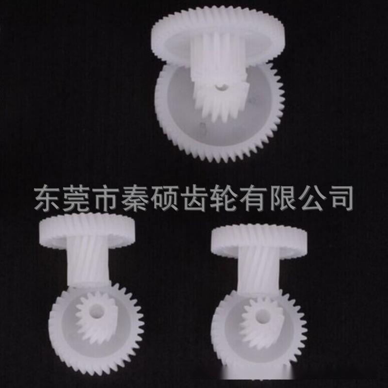 螺旋齿轮结构紧密大扭矩M0.5*16T(左)*41T(右)耐磨损自溶滑