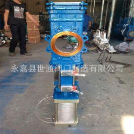 dn300气动穿透式插板阀 厂家直销 质优价廉