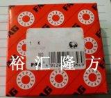 高清实拍 FAG Z-521425.06 圆锥滚子轴承 521425 原装正品