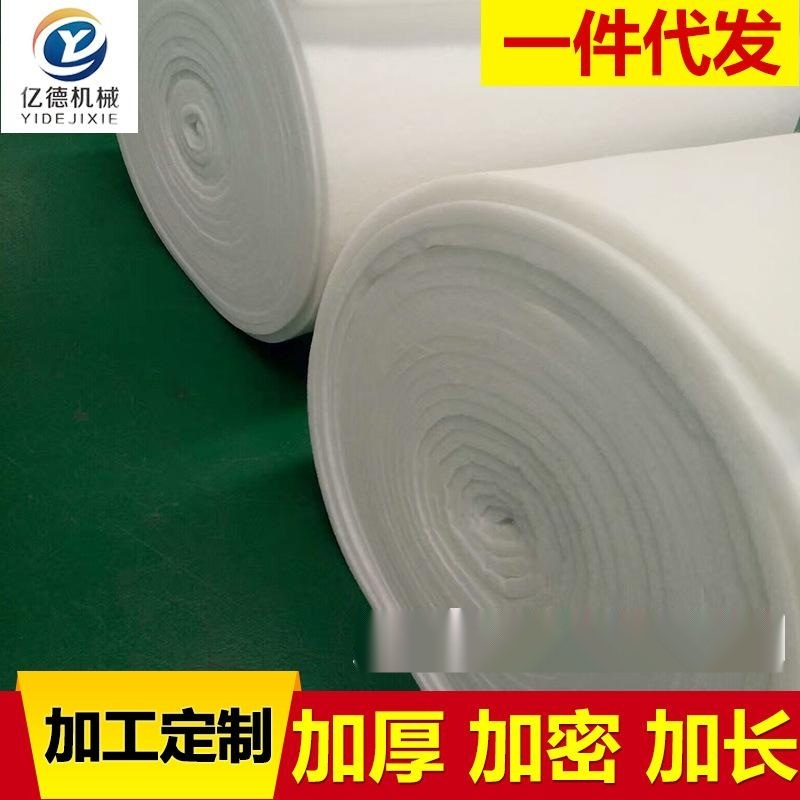 烤漆房配件頂棚過濾棉高溫防塵工業過濾棉風機棉活性炭空氣過濾棉