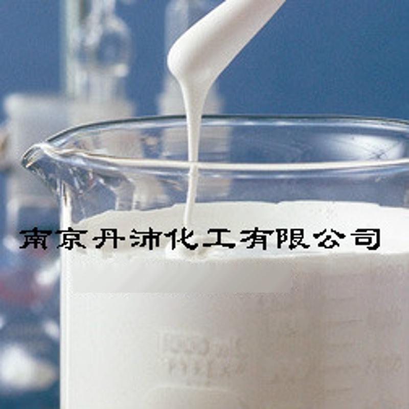 聚合物水泥防水塗料(JS 防水塗料)專用選塞拉尼斯VAE乳液1318