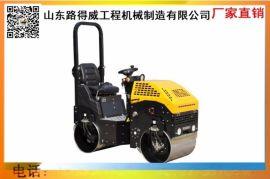 路得威 压路机RWYL42BC小型驾驶式手扶式压路机厂家供应液压光轮振动压路机一年包换辽宁