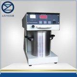 廠家供應ZY-XJL紙漿纖維標準解離器