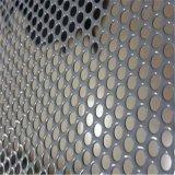 衝孔網 鋼板衝孔網 數控衝孔網