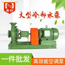 空调排水泵 空调冷凝排水泵 环保空调专用水泵