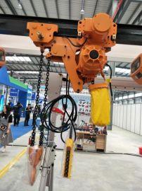 电动环链葫芦生产厂家 挂钩固定式环链葫芦