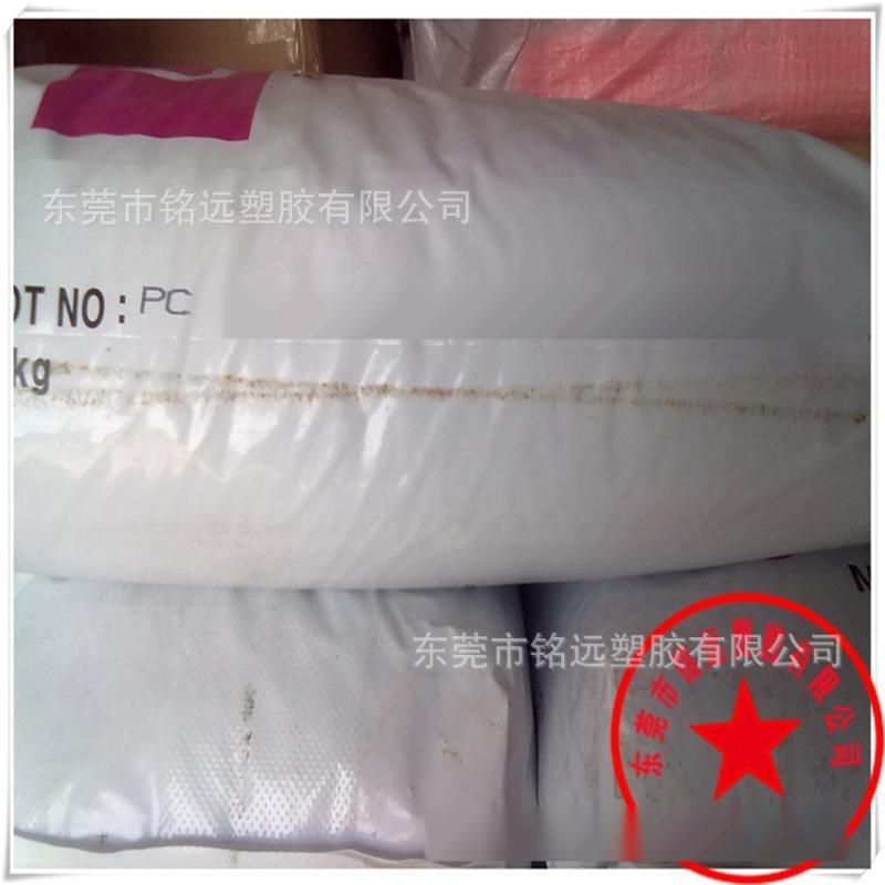 注塑級PC LG化學 1303-07 光學級PC 高透光PC 高流動聚碳酸酯