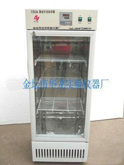 智能生化培养箱(SHX-150)