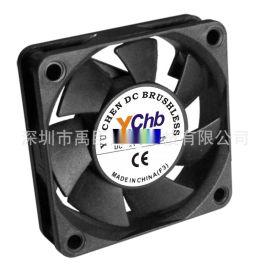 6015, 12V, DC风扇 电源設備专用