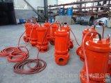 高效高温潜水污水泵, 耐热潜水排污泵,江淮RQW