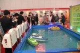 盛唐遊樂方向盤遙控船 遊樂船 兒童廣場遊樂設施設備 水上項目