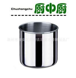 潮州市厨中厨牌不锈钢无盖口杯