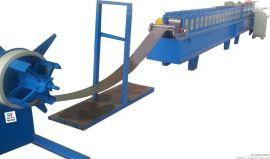 百叶窗成型机/彩钢板成型机/金属冷轧成型机