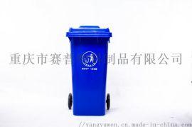 垃圾桶  户外垃圾桶  100L塑料垃圾桶