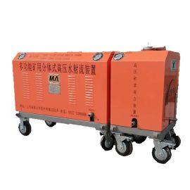 多功能超高压水刀水切割机便携式石油管道油罐处理
