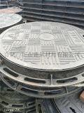 安琥铸铁井盖 污水井盖 市政井盖 井盖厂家