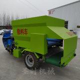 牧场养殖设备饲料专用喂料车 电动三轮小型撒料车