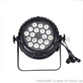 18颗6合1 防水LED帕灯
