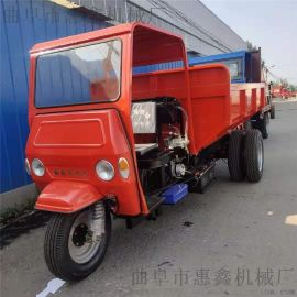 拉混泥土用工程三轮车 载重爬坡能力强的三轮车