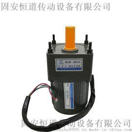 YN80-25/80JB5G12微特微电机