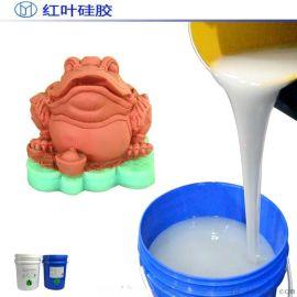 AB硅胶 双组份硅胶 流动性好的液态硅胶
