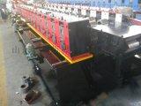防火阀生产线设备 防火阀加工生产设备